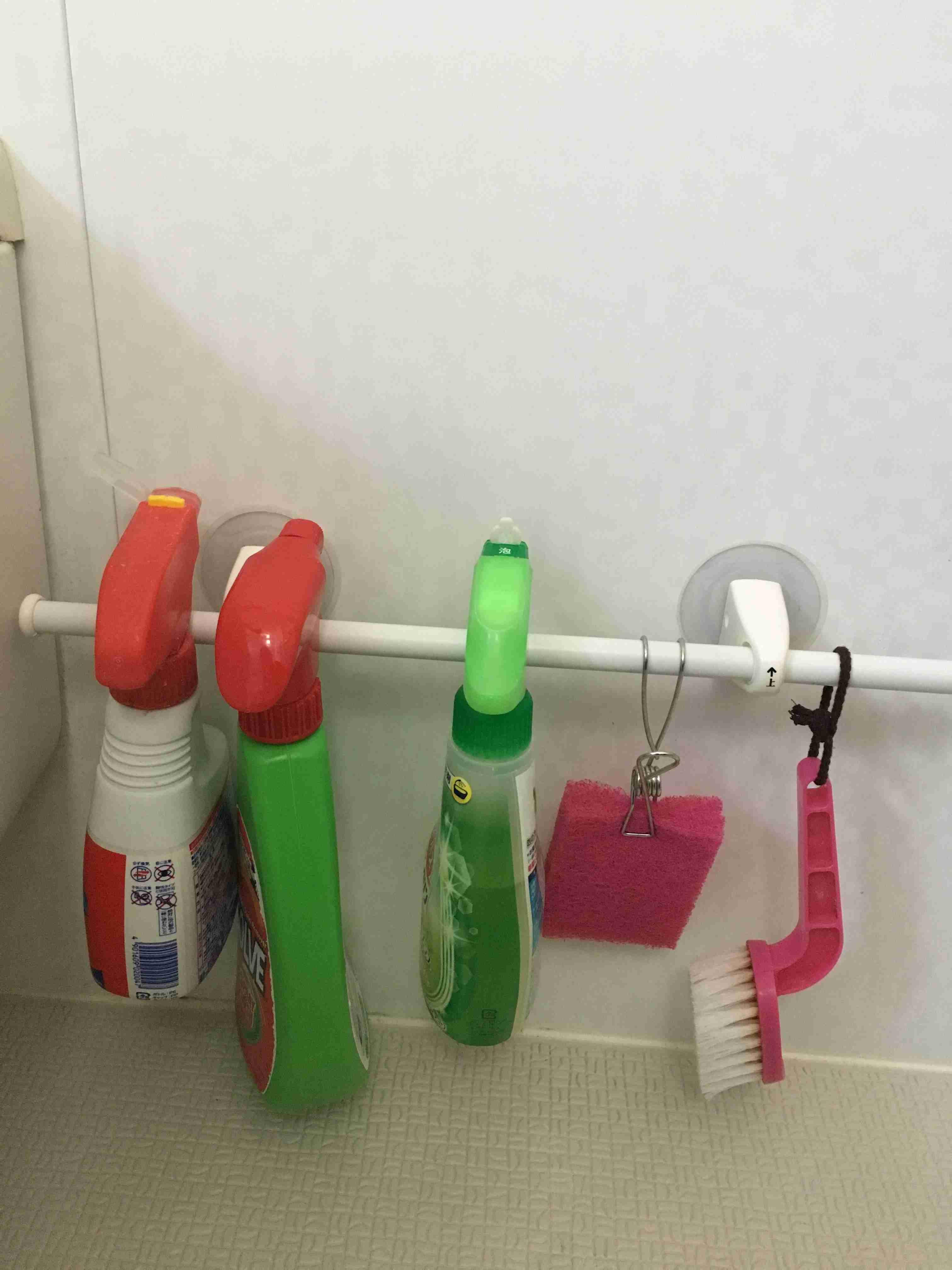 お風呂の掃除道具の置き場所どこですか?