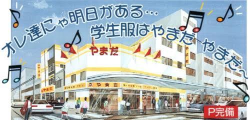 ローカルCM鑑賞会