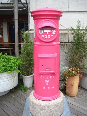 島根県のオススメ教えて下さい