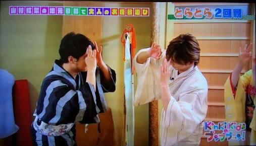 「KinKi Kidsのブンブブーン」好きな人!