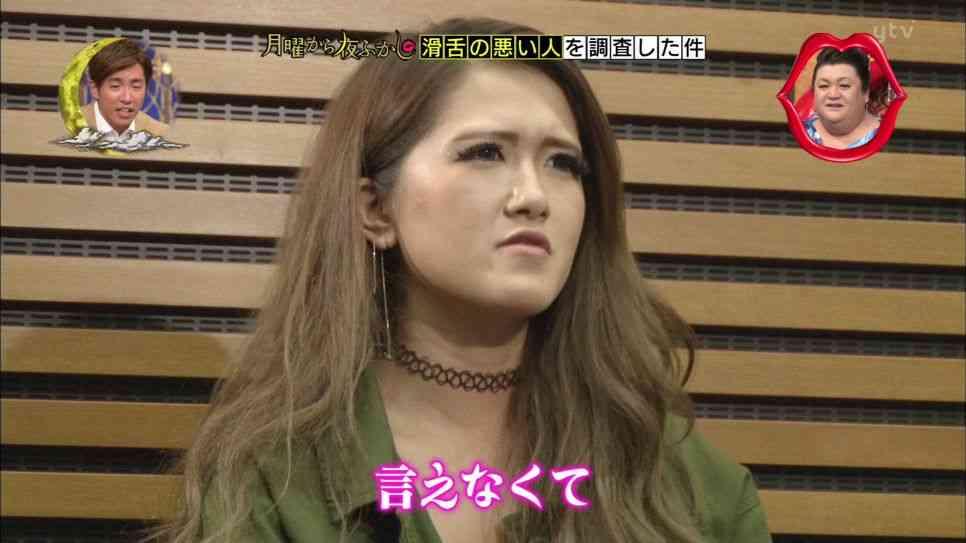 【FRIDAY】三代目JSB山下健二郎、熱愛。相手はフェフ姉さん似の美女?!