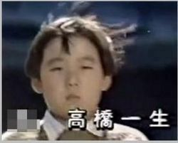 高橋一生、子役との2ショットに「一生くんかわいすぎる」「親子みたい」と反響