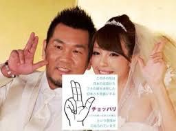 愛と顔の大きさは変わらない!木下優樹菜、8年前の秘蔵カップル写真に大爆笑