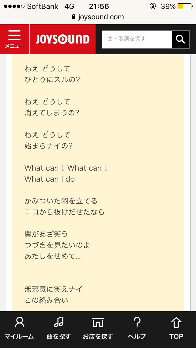戸川純ちゃん好きな人集まって下さい!