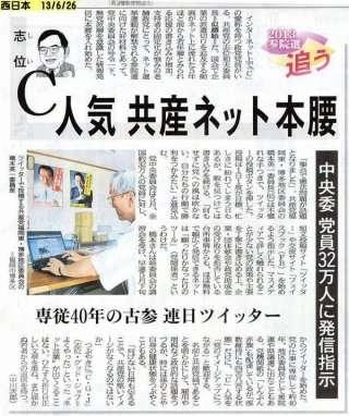 日本維新の会 次期衆議院選挙で元フジテレビアナウンサー・長谷川豊氏を擁立する方針