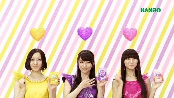 Perfumeが好きな人〜!