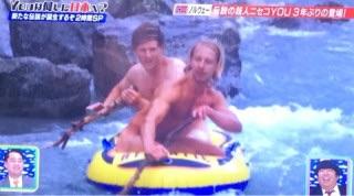 「YOUは何しに日本へ 」好きな人〜