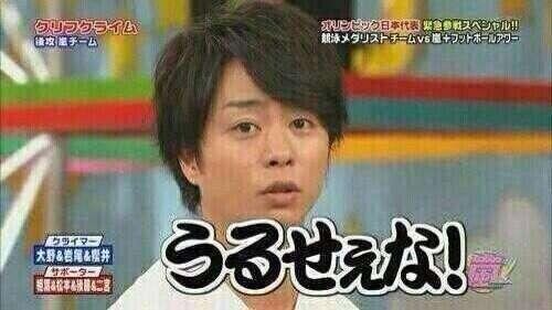 報道にアイドルは不要?嵐・櫻井翔、メインキャスター昇格に