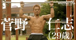 【実況・感想】KUNOICHI 2017