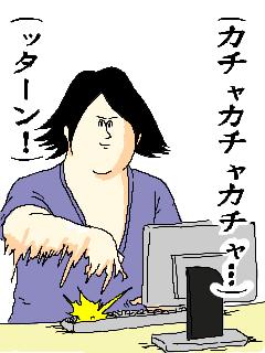 がるちゃんの定番画像!