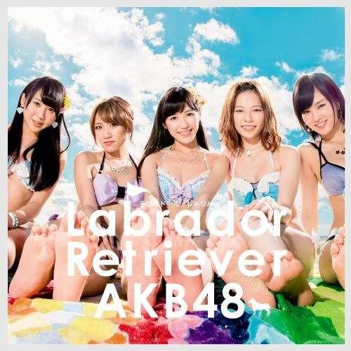 AKB48の好きな曲!
