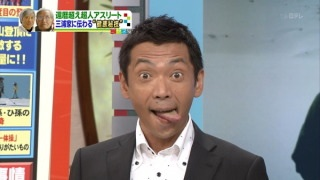 宮根誠司氏が小池百合子都知事を「ババア」呼ばわり