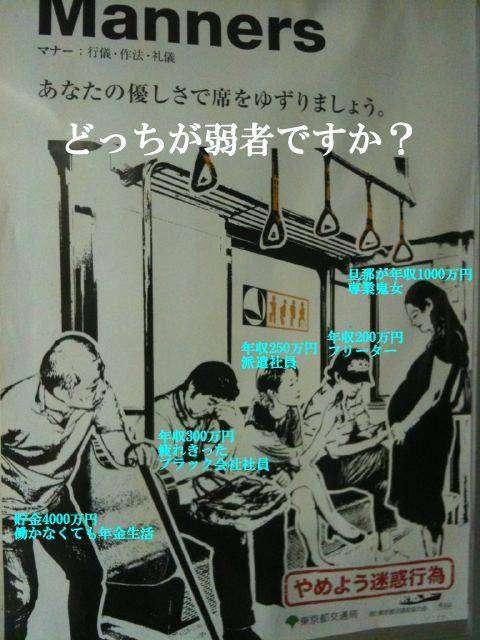 【婚活】崖っぷちアラサー集合【就活】