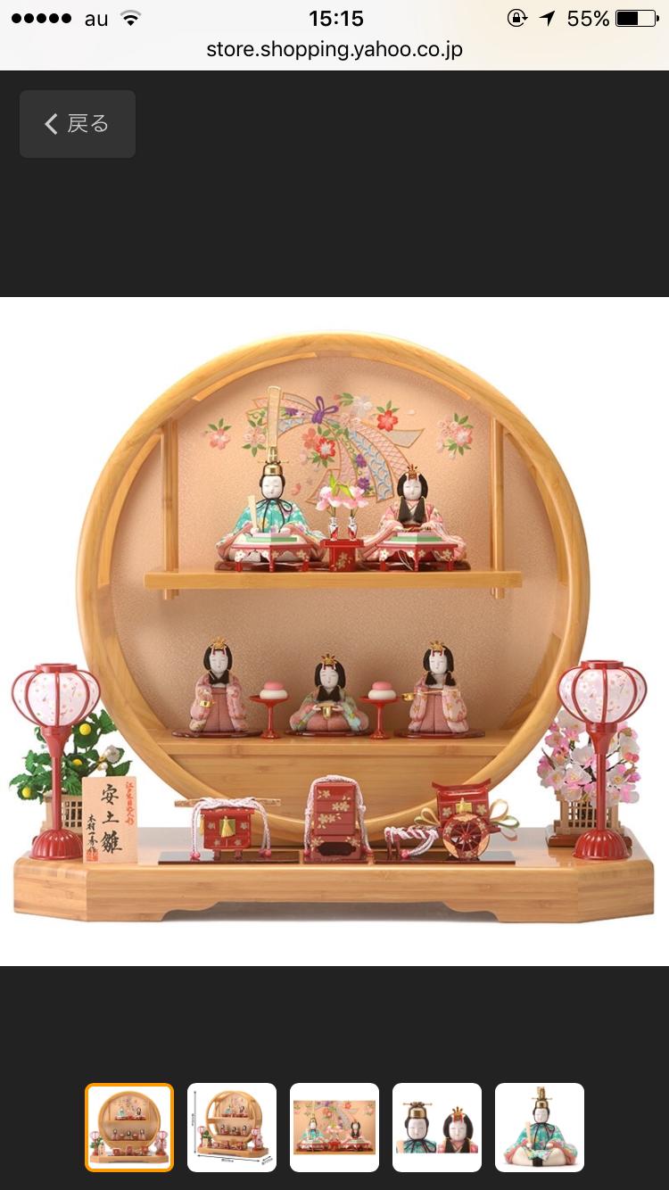 飾るスペースない?「雛人形」半数近くの家庭が飾らない派