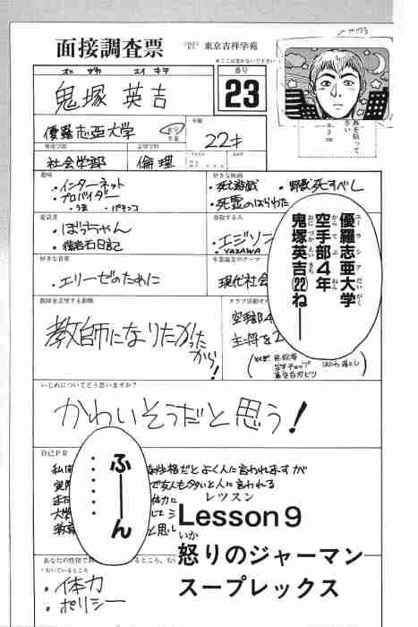 ゴリ押し→実力派になったと思う俳優・女優