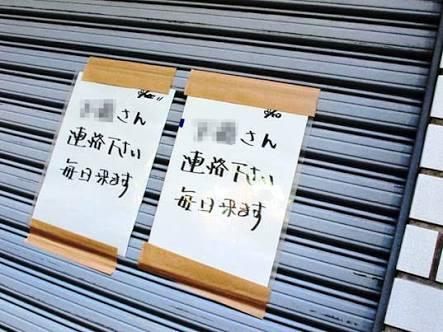 芦田愛菜、超名門私立中に合格 昨夏から芸能活動セーブで1日12時間の猛勉強