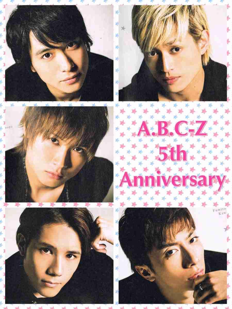 A.B.C-Z 塚田僚一、グループの方向性に悩む 「このまま一生やっていくのか…」