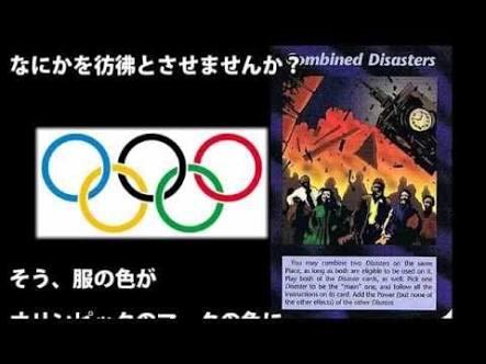 24年夏季五輪は消滅の危機 次の東京が最後の五輪になる?