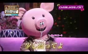 NHK「ねほりんぱほりん」見てる人〜!