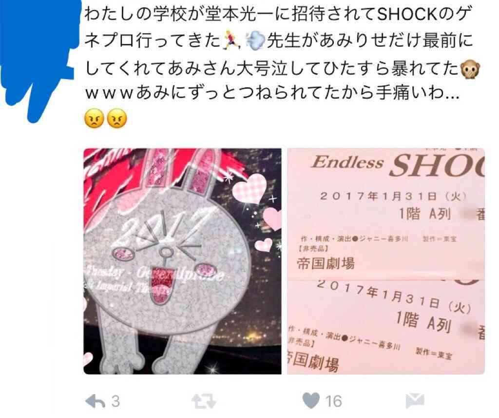 KinKi Kids・堂本光一が舞台稽古に学生を招待したことが物議に