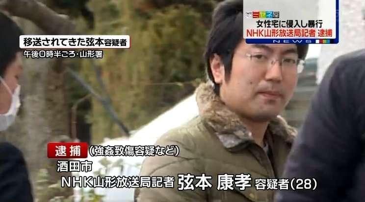 兵庫県の男性警部補が女性警察官にセクハラ 「脚の長さ測る」と触れる