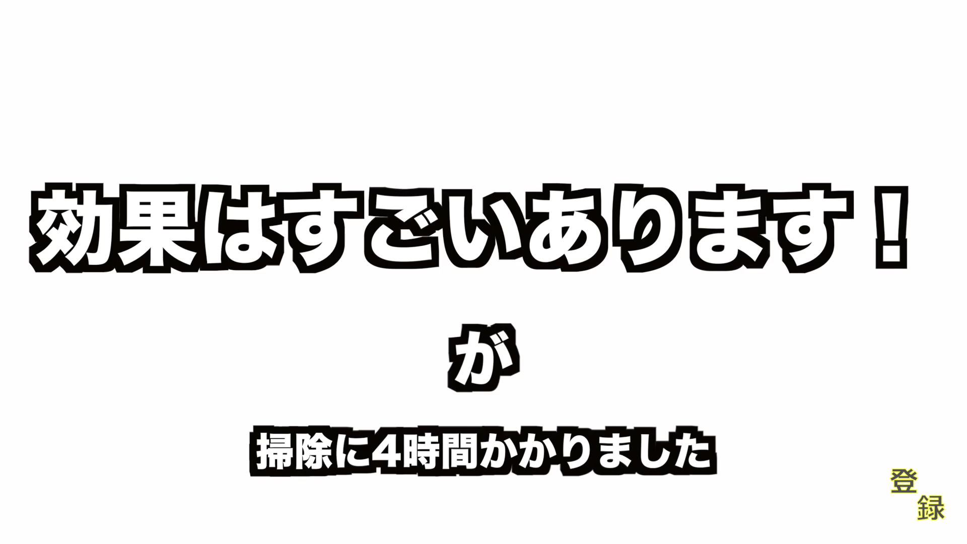 「めざましじゃんけん」リニューアル!月曜に人気YouTuber登場