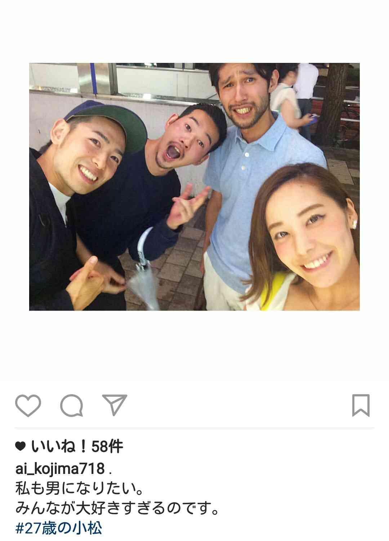 小島よしお、明治神宮で挙式!海外からの観光客に「写真をたくさん撮られました」とスター気分