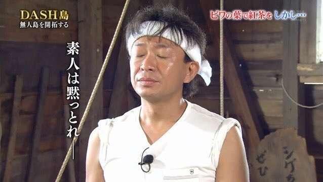 古舘伊知郎が「小川アナは櫻井くんに会いに行っていた」と暴露しファン大激怒