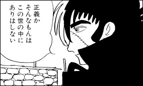 1番好きな漫画への愛を語る