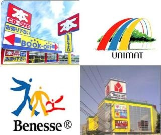 「色彩」商標、初登録=セブン-イレブンとトンボ鉛筆「MONO」消しゴム-特許庁