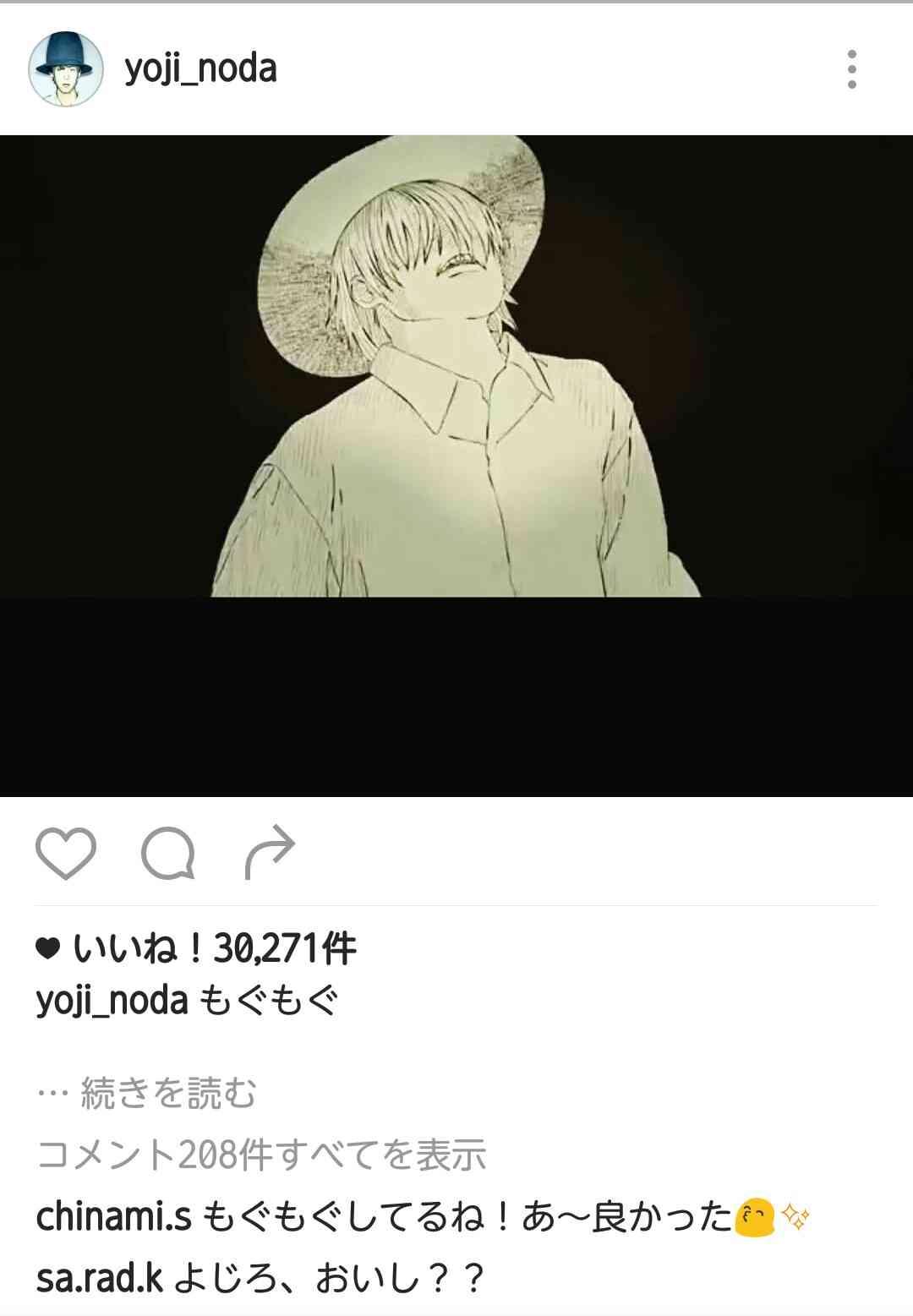 RADWIMPS野田洋次郎、ドラマ初出演&初主演!青野春秋『100万円の女たち』実写化