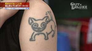 実は「タトゥー・刺青」が入っている意外な男性有名人ランキング