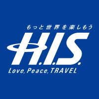 H.I.S.ってどうですか?