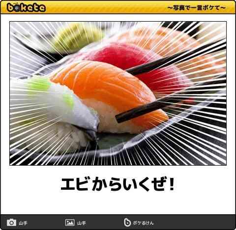 海老が好き!!!