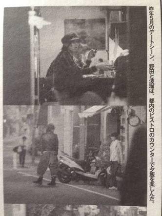 長澤まさみ RADWIMPS・野田洋次郎とベトナム料理店で会食