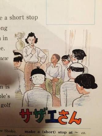 教科書の落書きを集めましょう!!
