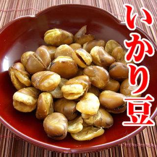豆好きな人集まれ〜!