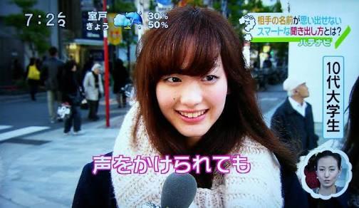 【雑談】美人集合!