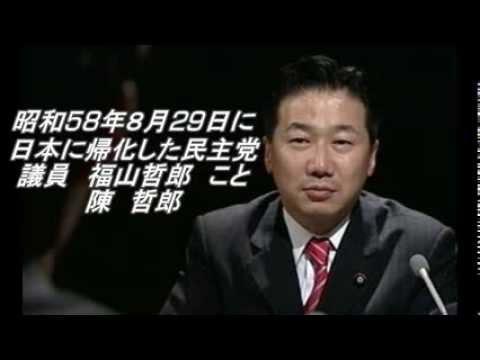 【実況】 森友学園 籠池理事長 証人喚問
