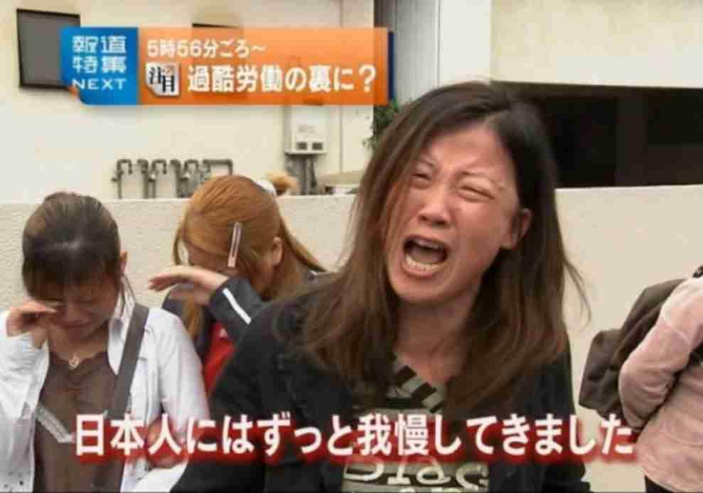 こんなに違う!?中国人から見た日本人女性と中国人女性の違い