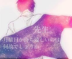 [恋してる人]恋のポエム書き逃げ[集合]