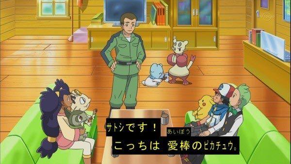 成宮寛貴さんが「相棒」最終回に登場、ファン感涙…