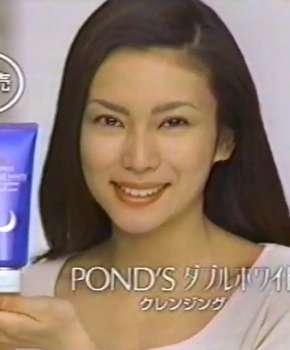 懐かしの化粧品