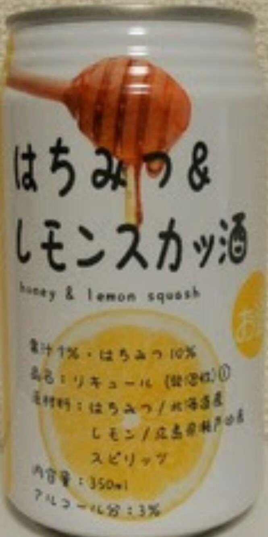 【私のお酒事情】お酒に関するあれこれ!
