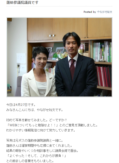 石原慎太郎元都知事、百条委で衝撃告白「すべての字を忘れた。ひらがなさえも忘れました」