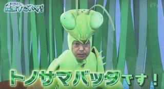変幻自在!最強すぎるカメレオン俳優ランキング