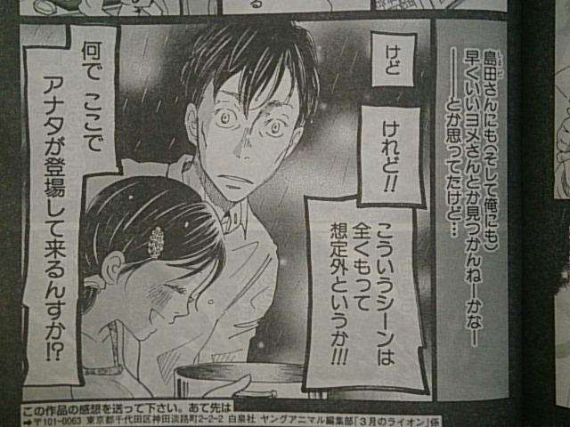 神木隆之介『3月のライオン』初登場7位! 想定外の大コケに「悲惨すぎる」と映画ファン絶句