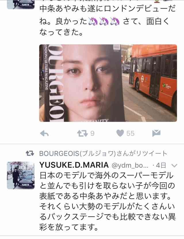 渋谷の悲劇!広瀬すずの