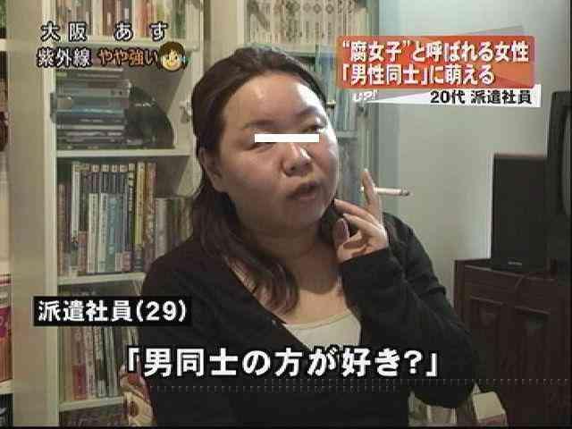 【喫煙者のみ】居酒屋でもタバコが吸えなくなったら、どうしますか??