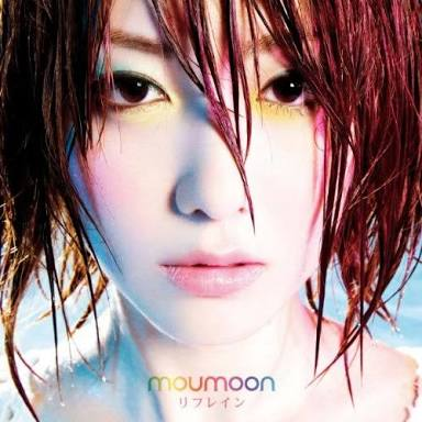 moumoonについて語りたい